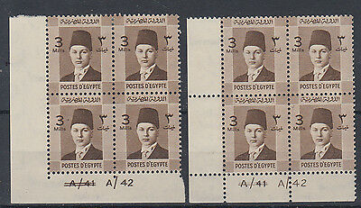 Egypt 1937  Superb Perf. Variety 10m Plate A̶/̶4̶1A/42 Mounted Mint Blocks SG250