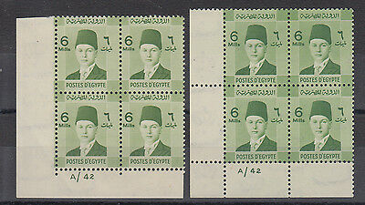 Egypt 1937  Superb Perf. Variety 6m Plate A/42 Mounted Mint Blocks SG253