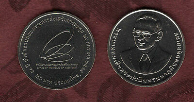 King Bhumibol Adulyadej Rama IX 2016 Thailand 20 Baht Coin Board of Investment