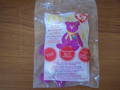 Ty Mcdonald's Happy Meal Toy  -  Millennium The Bear - New - Rare