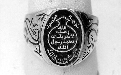 Allah Islamic Muslim Solid Real Sterling Silver .925 Shahada Ring Islam Jewelry