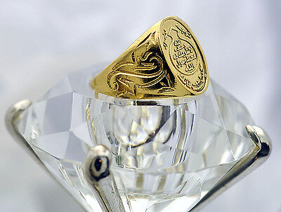 Allah Islamic Muslim Gold plated over Real Sterling Silver Shahada Ring Islam