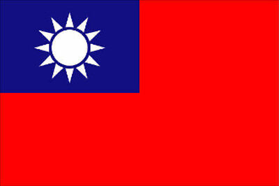 Flag of the Republic of China - Taiwan
