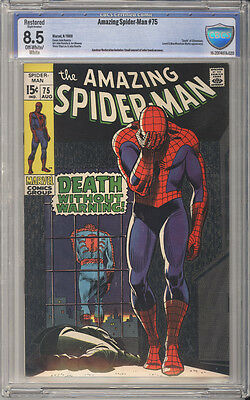 Amazing Spider-Man  # 75  Death Without Warning !  CBCS 8.5 scarce book !