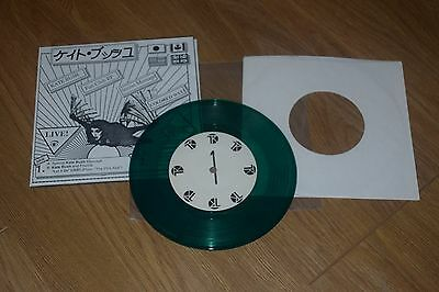 "Kate Bush FAN CLUB MESSAGE EP Let it Be JAPAN 7"" GREEN COLOURED VINYL IMPORT"