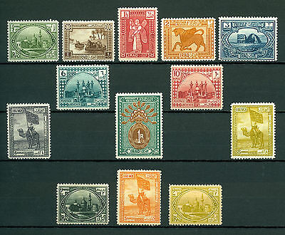 Iraq Irak 1923, Pictorial 1/2 An. to 10R, 13 Value SG# 41-53, MH 3461