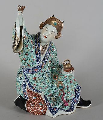 Chinese Porcelain Famille Rose Figurine of a Man with Teapot & Bowl