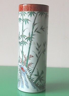 Tall Handpainted Vintage Chinese Vase Depicting Bamboo & Birds c.1960