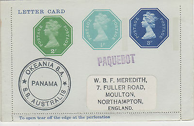 QEII ½p + 2p + 3p POSTAL STATIONERY LETTER-CARD - USED