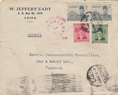 Egypt. 1945 Air Mail Cover To London With 4 Stamps