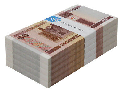 Belarus 50 Rublei X 500 Pieces - PCS, 2000 2010 -, P-25b, UNC, Half Brick, Pack