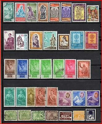 NEPAL = COLLECTION of 37 mostly MNH STAMPS BUDDHISM, RELIGION, ROYALTY   (K-J18)