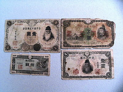 Japan Lot of 4 Old Circulated Banknotes Dated From 1916 to 1947  (L-9)