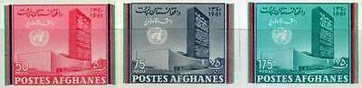 Afghanistan 1961 Imperf Stamps United Nations Building