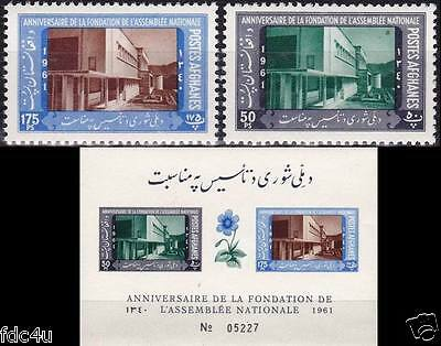 Afghanistan 1961 Stamps Anniversary Of National Assembly