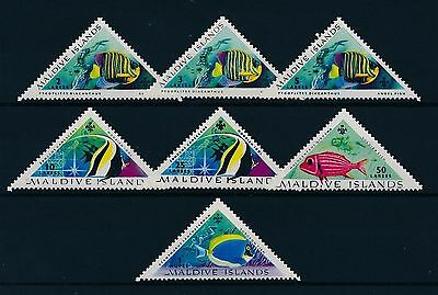 Maldives 1963 Tropical Fish MH