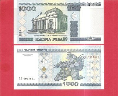 BELARUS p28a - 1000 ruble - 2000 Uncirculated