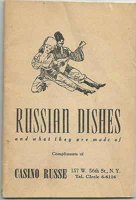 Vintage CASINO RUSSE NEW YORK RUSSIAN DISHES AND WHAT THEY ARE MADE OF BOOKLET