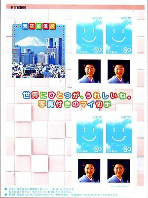 Japan === Personalized Stamp Experimental Miniature Sheet === Mint Never Hinged