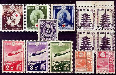 Japan === Selection Of Prewar Mint Stamps === Mounted