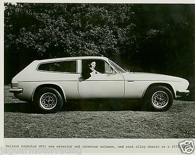 Relient Scimitar Gte  Press Period Photograph  1971