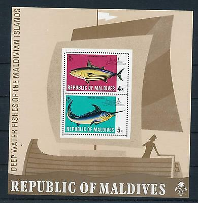 Maldive Islands 1973 Fishes MS MNH