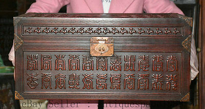 44CM Antique China Rosewood Dynasty Carved Words 寿 Storage Cupboard Cabinet Box
