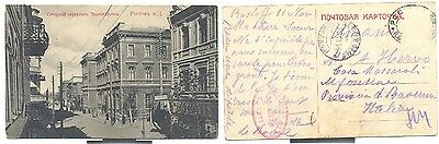 Post Card  Rostov  Poctobl  Russia Russland