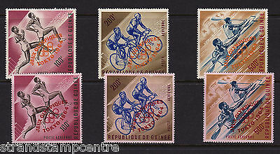 Guinea - 1964 Olympics - U/M - BOTH Red & Orange Overprint Sets 'Bundle'