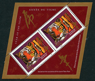 Weeda Canada 1708a Souvenir Sheet, 1998 Lunar New Year Tiger issue CV $2.25