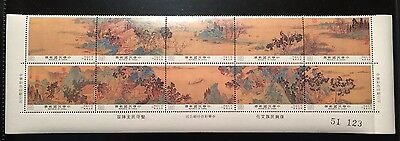 China Taiwan ROC Stamp Anicent Art Painting Red Cliff 文徵明 後赤壁賦 Mint  MNH