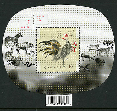 Weeda Canada 2084 VF MNH Souvenir Sheet, 2005 Lunar Year of the Rooster CV $3