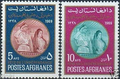Afghanistan 1969 Stamps Zahir Shah & Queen Humaria Independence Anniversary MNH