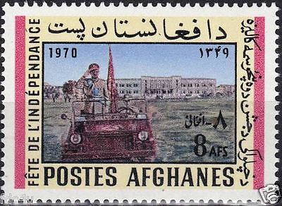 Afghanistan 1970 Stamps Zahir Shah Reviewing Troops Independence Anniversary MNH