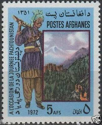 Afghanistan 1972 Stamps Tribal Territory Pachtounistan MNH