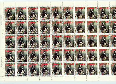 Weeda Canada 660v, 660vi VF mint NH full pane of 50, NF smooth, Red Thumb CV$197