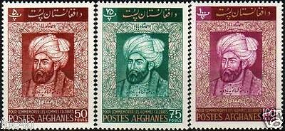 Afghanistan 1964 Stamps Ahmed Shah Baba