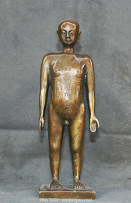 """9.2"""" Chinese Bronze Medicine Acupuncture Moxibustion Acupoint People Man Statue"""
