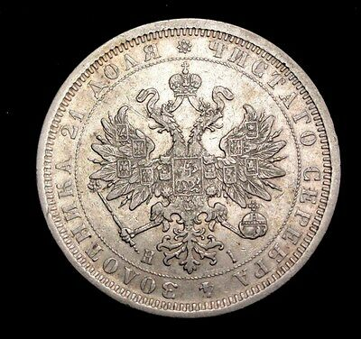 1877 Russia Ruble Silver Coin Looks XF/AU Y25