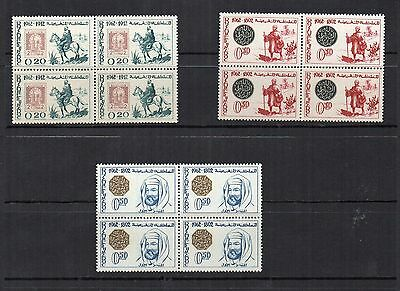 Morocco 1962 Stamp Day Set in Blocks of 4 MNH
