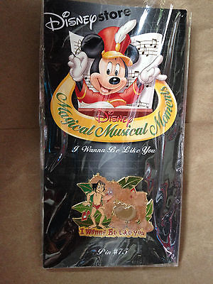 disney pin magical musical moments #75 i wanna be like you