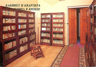 Postcard: Moscow, Lenin's Library