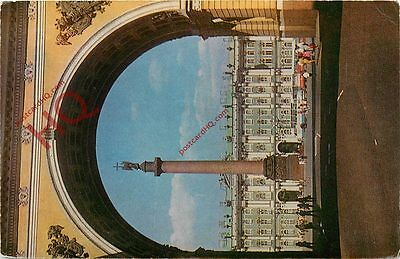 Postcard: Leningrad, The Arch Of The General Staff Building