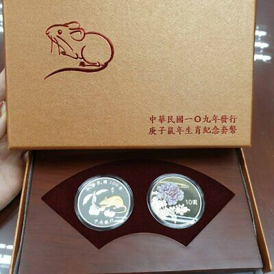Taiwan Silver Coin-2017-Year of Rooster Cock Zodiac   (Taiwan BANK issue)