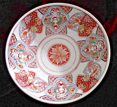 "GOLD IMARI Hand Painted Bowl 9"" Japanese Porcelain Blue Green - Red Medallion"