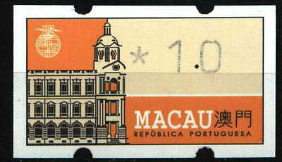 Mexico. Mint Automatic (ATM) stamp
