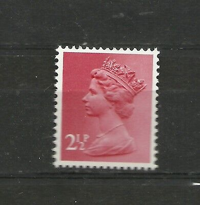 Great Britain Machin 1981 2.5 p FCP PVAD Type 2 SG U 97 MNH