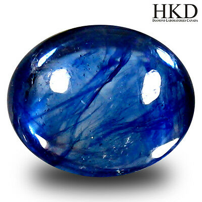 SAPPHIRE NATURAL MINED 3.34Ct  HKD CERTIFICATION  MF5039
