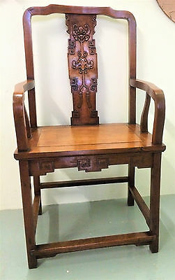 Chinese Antique Chair, Huanghuali Hardwood, Qing Period 19Th Century.