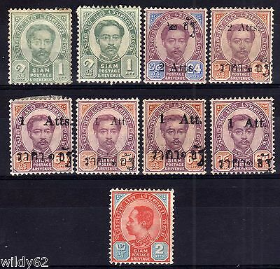 Thailand Earlier Mint Or Unused Selection, Second Quality, 9 Stamps
